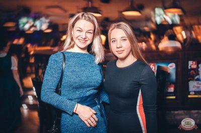 #2Маши, 28 ноября 2018 - Ресторан «Максимилианс» Тюмень - 42
