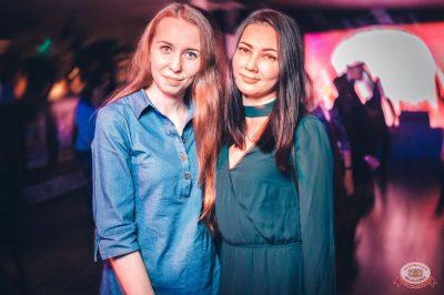#2Маши, 28 ноября 2018 - Ресторан «Максимилианс» Тюмень - 43