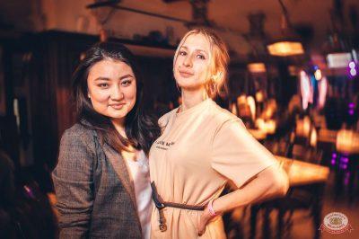 #2Маши, 28 ноября 2018 - Ресторан «Максимилианс» Тюмень - 45