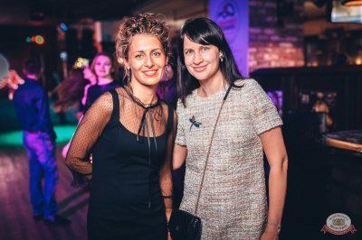 #2Маши, 28 ноября 2018 - Ресторан «Максимилианс» Тюмень - 47