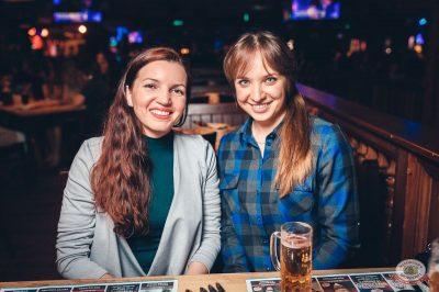 Mgzavrebi, 4 декабря 2018 - Ресторан «Максимилианс» Тюмень - 15