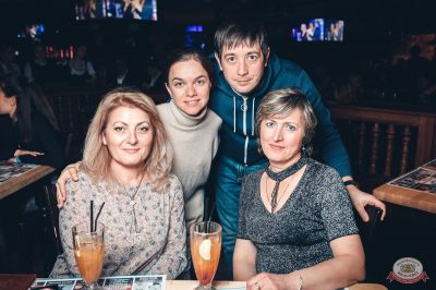 Mgzavrebi, 4 декабря 2018 - Ресторан «Максимилианс» Тюмень - 18