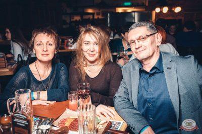 Mgzavrebi, 4 декабря 2018 - Ресторан «Максимилианс» Тюмень - 22