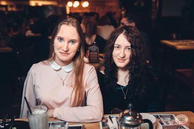 Mgzavrebi, 4 декабря 2018 - Ресторан «Максимилианс» Тюмень - 23