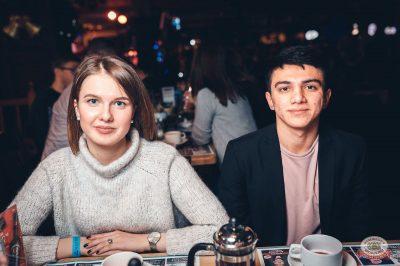 Mgzavrebi, 4 декабря 2018 - Ресторан «Максимилианс» Тюмень - 24