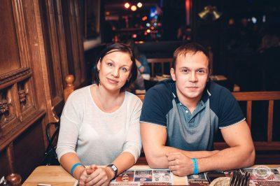 Mgzavrebi, 4 декабря 2018 - Ресторан «Максимилианс» Тюмень - 25