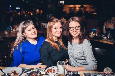 Mgzavrebi, 4 декабря 2018 - Ресторан «Максимилианс» Тюмень - 26