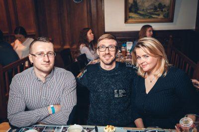 Mgzavrebi, 4 декабря 2018 - Ресторан «Максимилианс» Тюмень - 27