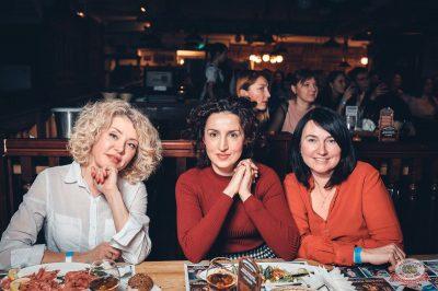 Mgzavrebi, 4 декабря 2018 - Ресторан «Максимилианс» Тюмень - 31