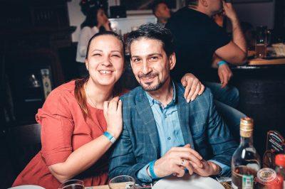Mgzavrebi, 4 декабря 2018 - Ресторан «Максимилианс» Тюмень - 36
