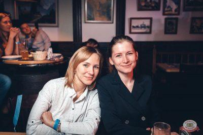 Mgzavrebi, 4 декабря 2018 - Ресторан «Максимилианс» Тюмень - 37