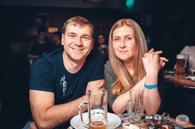 Mgzavrebi, 4 декабря 2018 - Ресторан «Максимилианс» Тюмень - 39