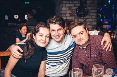 Mgzavrebi, 4 декабря 2018 - Ресторан «Максимилианс» Тюмень - 40