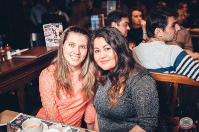 Mgzavrebi, 4 декабря 2018 - Ресторан «Максимилианс» Тюмень - 43