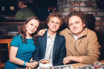Mgzavrebi, 4 декабря 2018 - Ресторан «Максимилианс» Тюмень - 44