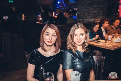 Mgzavrebi, 4 декабря 2018 - Ресторан «Максимилианс» Тюмень - 46