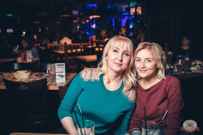 Mgzavrebi, 4 декабря 2018 - Ресторан «Максимилианс» Тюмень - 48