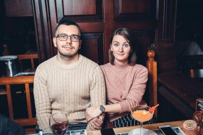 Mgzavrebi, 4 декабря 2018 - Ресторан «Максимилианс» Тюмень - 55
