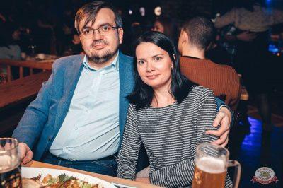 Mgzavrebi, 4 декабря 2018 - Ресторан «Максимилианс» Тюмень - 56