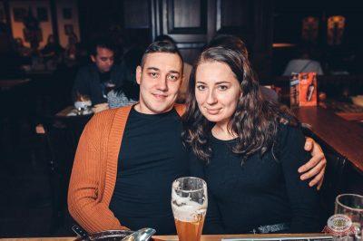 Mgzavrebi, 4 декабря 2018 - Ресторан «Максимилианс» Тюмень - 57
