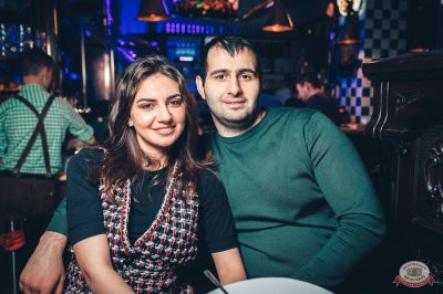 Mgzavrebi, 4 декабря 2018 - Ресторан «Максимилианс» Тюмень - 59