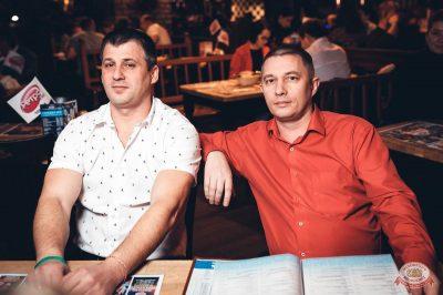 Dr. Alban, 6 декабря 2018 - Ресторан «Максимилианс» Тюмень - 36