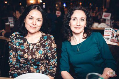 Dr. Alban, 6 декабря 2018 - Ресторан «Максимилианс» Тюмень - 40