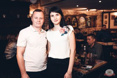 Dr. Alban, 6 декабря 2018 - Ресторан «Максимилианс» Тюмень - 44
