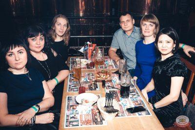 Dr. Alban, 6 декабря 2018 - Ресторан «Максимилианс» Тюмень - 47