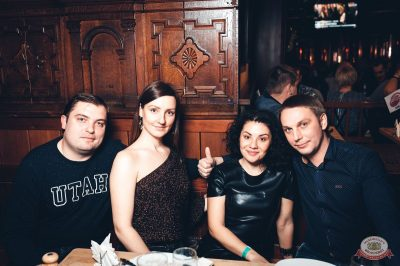 Dr. Alban, 6 декабря 2018 - Ресторан «Максимилианс» Тюмень - 53