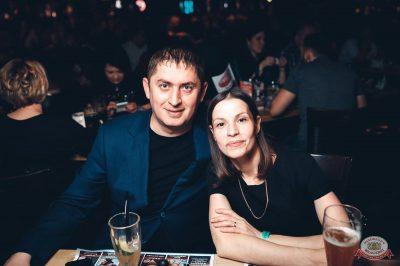 Dr. Alban, 6 декабря 2018 - Ресторан «Максимилианс» Тюмень - 54