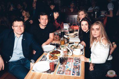 Dr. Alban, 6 декабря 2018 - Ресторан «Максимилианс» Тюмень - 62