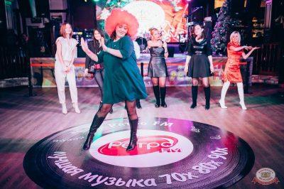 «Вечеринка Ретро FM», 14 декабря 2018 - Ресторан «Максимилианс» Тюмень - 11