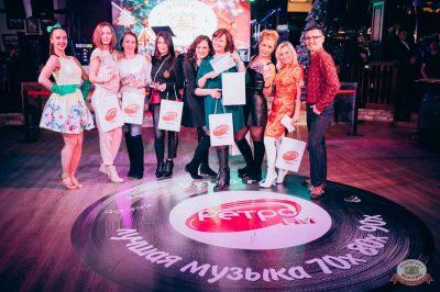 «Вечеринка Ретро FM», 14 декабря 2018 - Ресторан «Максимилианс» Тюмень - 14