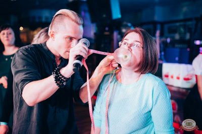 «Вечеринка Ретро FM», 14 декабря 2018 - Ресторан «Максимилианс» Тюмень - 16