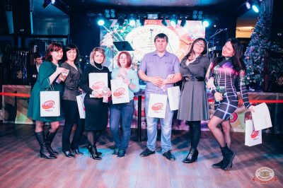 «Вечеринка Ретро FM», 14 декабря 2018 - Ресторан «Максимилианс» Тюмень - 18