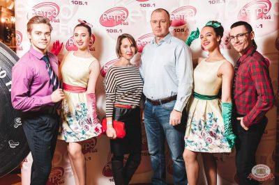 «Вечеринка Ретро FM», 14 декабря 2018 - Ресторан «Максимилианс» Тюмень - 2