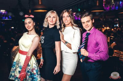 «Вечеринка Ретро FM», 14 декабря 2018 - Ресторан «Максимилианс» Тюмень - 22