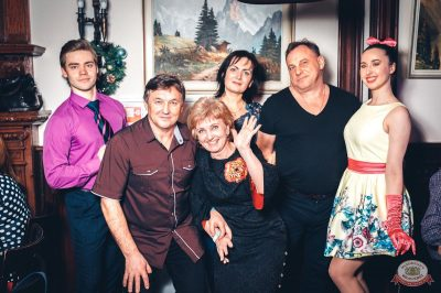 «Вечеринка Ретро FM», 14 декабря 2018 - Ресторан «Максимилианс» Тюмень - 26