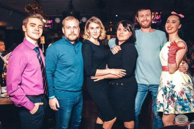 «Вечеринка Ретро FM», 14 декабря 2018 - Ресторан «Максимилианс» Тюмень - 29
