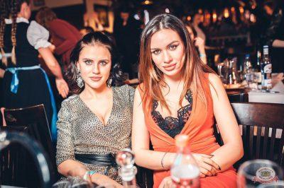 «Вечеринка Ретро FM», 14 декабря 2018 - Ресторан «Максимилианс» Тюмень - 32