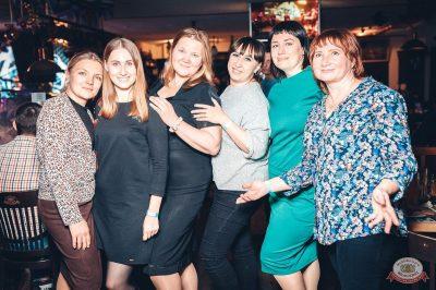 «Вечеринка Ретро FM», 14 декабря 2018 - Ресторан «Максимилианс» Тюмень - 34