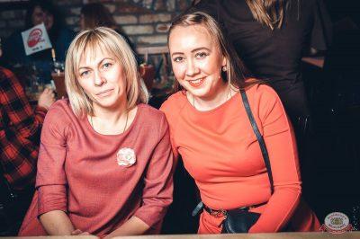 «Вечеринка Ретро FM», 14 декабря 2018 - Ресторан «Максимилианс» Тюмень - 35
