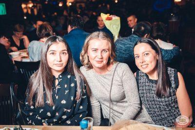 «Вечеринка Ретро FM», 14 декабря 2018 - Ресторан «Максимилианс» Тюмень - 36