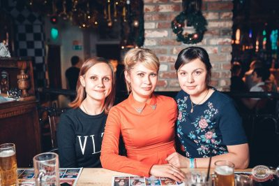 «Вечеринка Ретро FM», 14 декабря 2018 - Ресторан «Максимилианс» Тюмень - 37