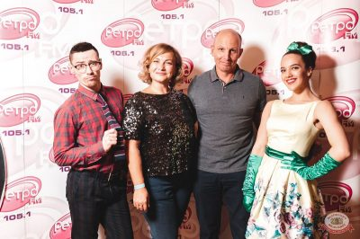 «Вечеринка Ретро FM», 14 декабря 2018 - Ресторан «Максимилианс» Тюмень - 4