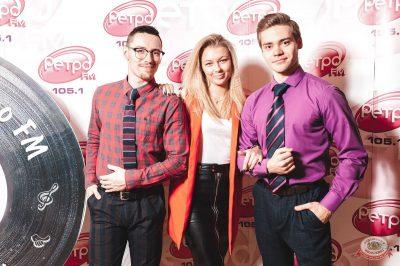 «Вечеринка Ретро FM», 14 декабря 2018 - Ресторан «Максимилианс» Тюмень - 5
