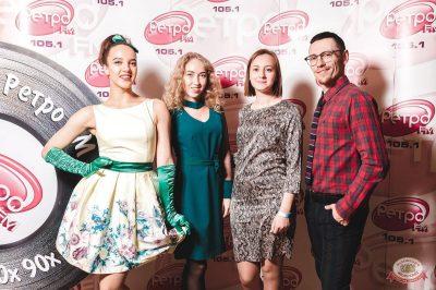 «Вечеринка Ретро FM», 14 декабря 2018 - Ресторан «Максимилианс» Тюмень - 6
