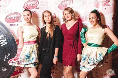 «Вечеринка Ретро FM», 14 декабря 2018 - Ресторан «Максимилианс» Тюмень - 7