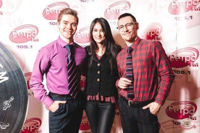 «Вечеринка Ретро FM», 14 декабря 2018 - Ресторан «Максимилианс» Тюмень - 8